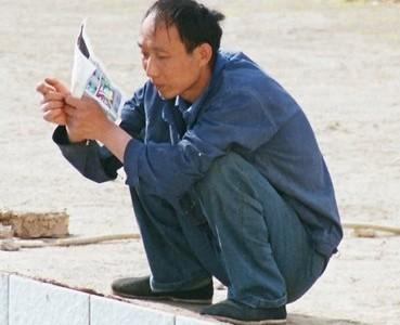 On en parle dans l'article, ici un Squat d'un pro, au calme en lisant.