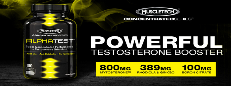 muscleTech-alphatest