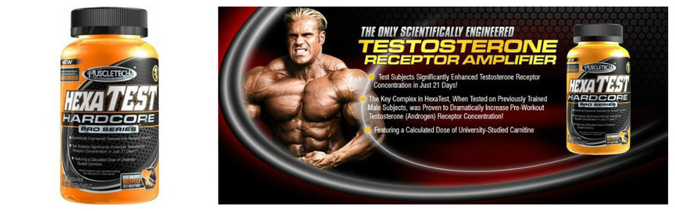 Muscletech-Hexatest-Hardcore-Pro-Series