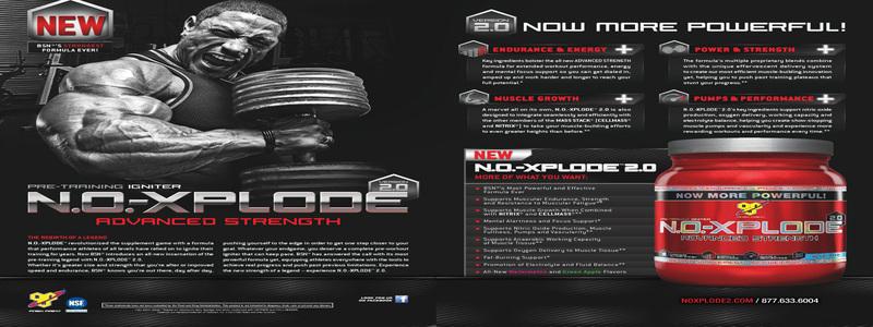 no-xplode-2-advanced-strength